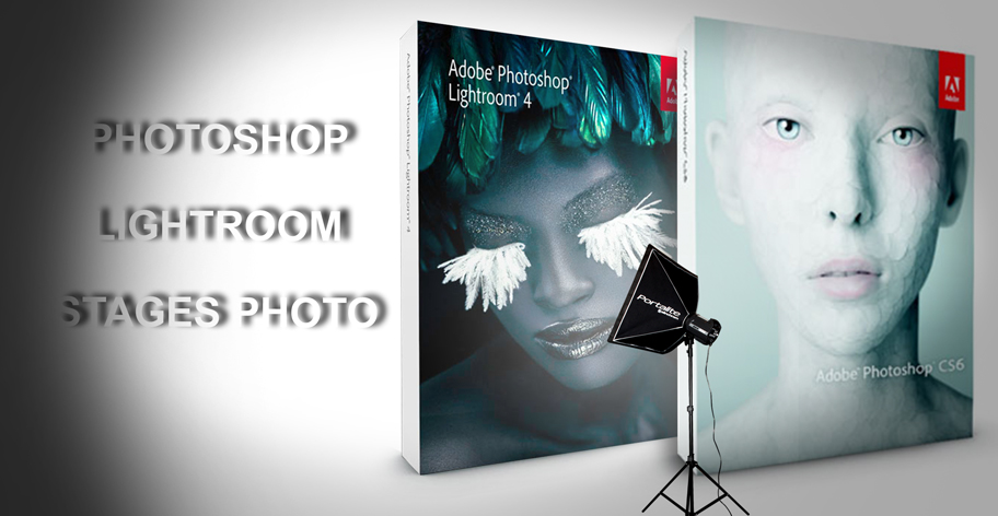 Image de la formation photoshop
